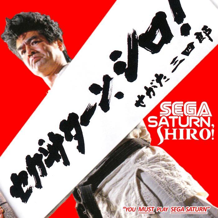 The Lost Art of the Video Game Manual – Sega Saturn, Shiro