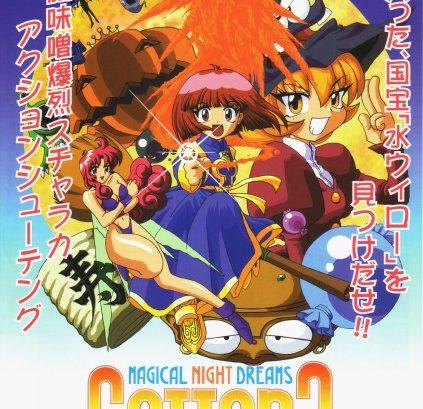 Cotton 2: Magical Night Dreams – Sega Saturn, Shiro